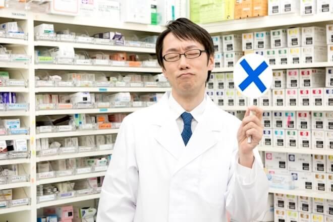 薬局に検査キットは売っていない