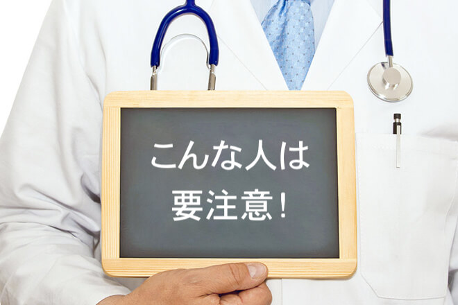 要注意を促す医者